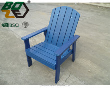 Outdoor high quality comfortable polywood rocker adirondack chair