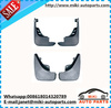 car plastic mudguard for FAW WEIZHI V2 chinese car auto spare parts