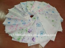 100% Absorbent Baby Cloth Diapers