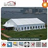Luxury Big Outdoor Wedding Event Tent for 300 Seater White