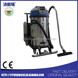 80L battery powered vacuum cleaner for plant floor