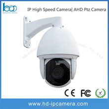 best price ip speed dome camera new products poe p2p ir 200m