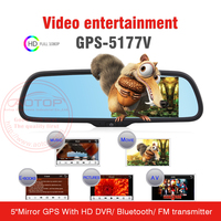 5 Inch Car Mirror GPS Navigaiton DVR System With Bluetooth,FM Transmitter,MP5,DVR for Lexus Series