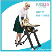 Multifunction infant high chair/pp plastic toddler high chair
