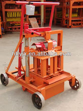 hongbaoyuan qmr2-45 hollow cement egg laying manual compressed earth mobile simple concrete block making machine