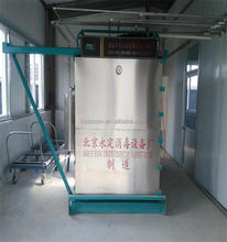 ethylene oxide Gas sterilizer for hospital medical devices product