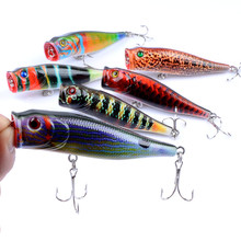 Artificial Bait Bass Popper Lure Molds For Freshwater Fishing