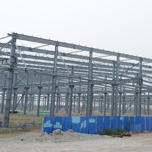Low Cost Factory Workshop Steel Building Steel Structure Building