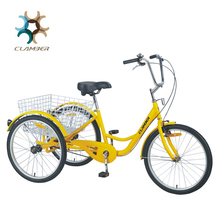 Promotional Good Quality Commercial Tricycles For Passengers