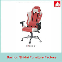 Racing office chair custom computer chairs modern gaming chair SD-1508