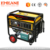 Hot Sale Lowest Price Gasoline Generator 5kw to 7kw with Electric Start from EMEAN