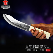 Stainless steel pork knife with antiskid plastic handle kill fish knife