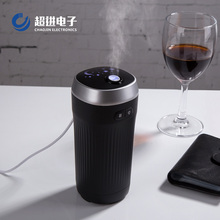 Home New Portable Shenzhen Household USB Electric Air Ultrasonic Humidifier