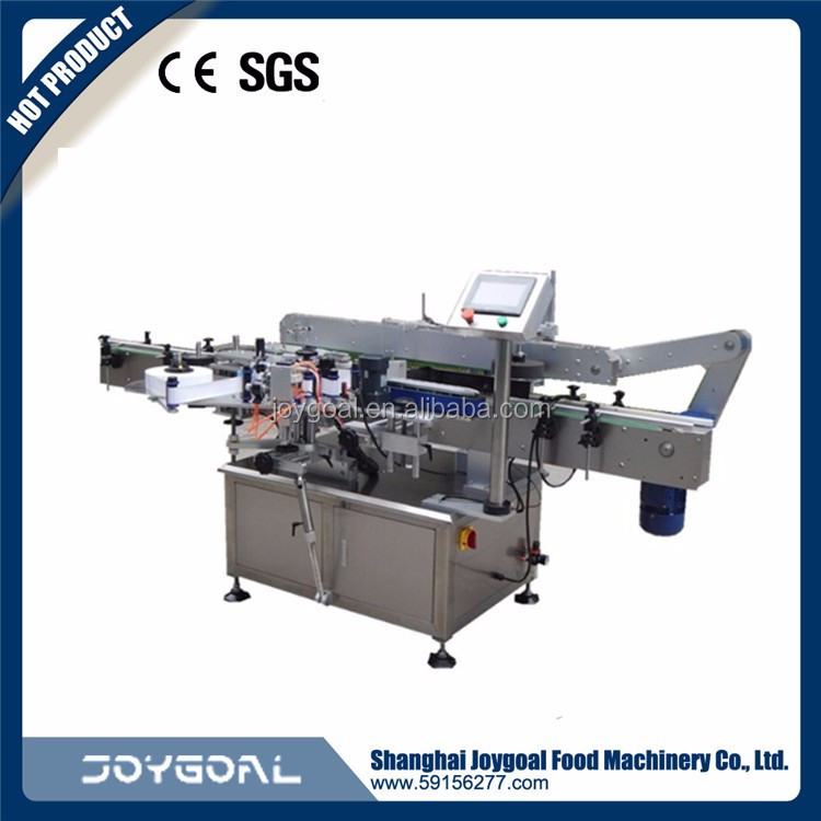 Factory directly sale fully automatic bottle sticker labeling machine
