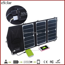 ECSSON Sunpower portable solar panel charger 20W , folding solar panel for mobile phone