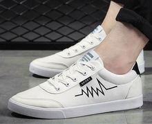 Wholesale low price factory china casual lace us men white canvas shoes