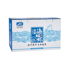 Reasonable price sea style exquisite workmanship seafood box