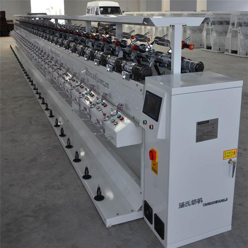 textile cone Winder for dyeing factory / yarn hard winding machine