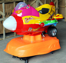 2018 coin operated kiddie ride, plane amusement ride, commercial grade amusement for kids