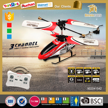 2016 rc plane china product 3 functions quadcopter new remote control plane