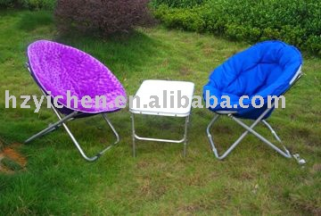 Fashionable folding portable soft moon chair