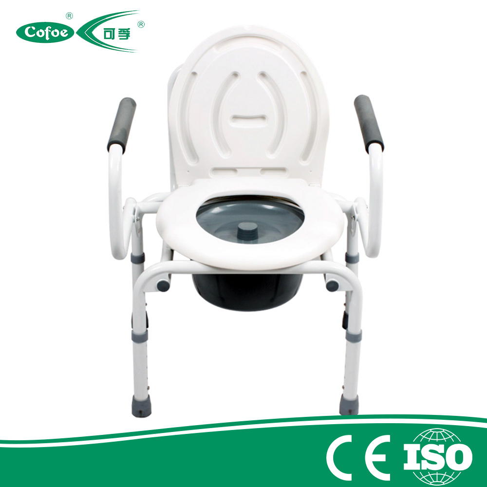 Adjustable Steel Disabled Bath Toilet Folding Commode Chair