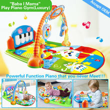 HX9106 powerful function piano with cute hanging toys baby floor mat