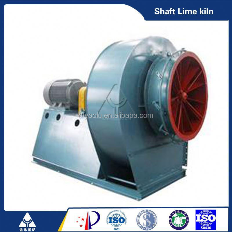 Product Centrifugal Fans : High quality industrial bladeless centrifugal fan impeller