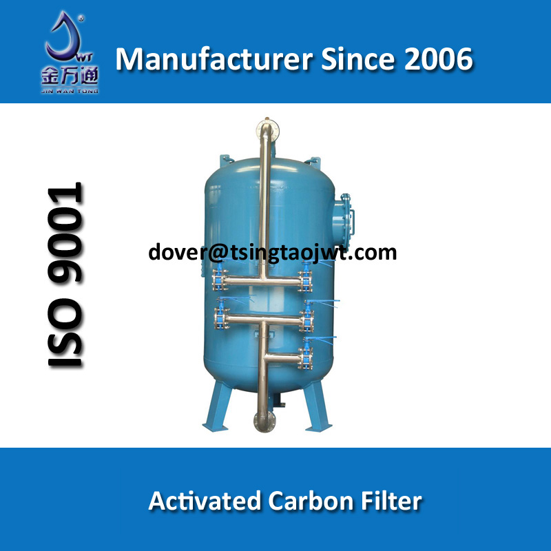 Industrial carbon filtration system for waste water purification
