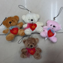 8cm bears with heart little tikes toys