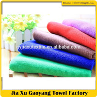 Microfiber textile china factory face towel