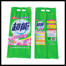 Back seal bags for food packaging heat seal resealable plastic bags for food