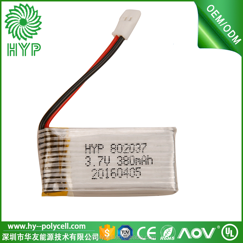 china supplier 5V 500mah rechargeable battery for electric bike