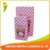 snack food pouch packaging grease proof paper bag china wholesale