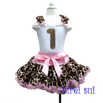 Kids Light Pink Brown Giraffe Pettiskirt Plus 1st Birthday White Tank Top Outfit 1-7Y