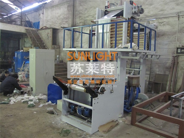 Mini Plastic Hdpe Ldpe Film Blowing Making Extruder Machine