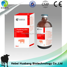 Long-acting pigeon medicines 20% oxytetracycline injection