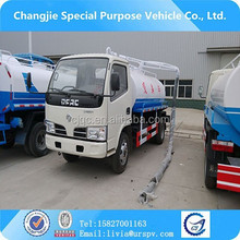 best Price good quality new OEM vacuum fecal truck for sale