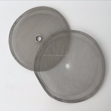 French Press Filters, Replacement Universal Coffee, Espresso and Tea Maker Screens French Press Filter Mesh