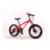 Cheap New Model Running Light Weight Utility Child Bicycle