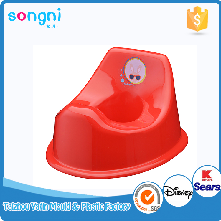 Satety Small Potty Training Chair Wholesale Retail For Adult Baby