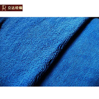 High-Low Towel Fabric