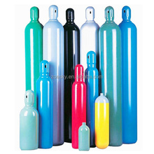 CE Seamless Gas Cylinders