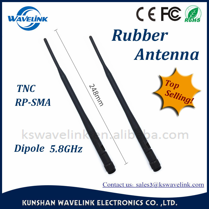 Factory Price 2.4GHz/5.8GHz Long Distance WIFI Antenna with Crude Rubber Good Performance High DBI wifi Antenna