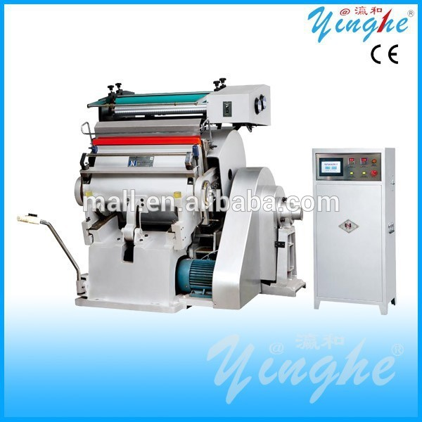 high speed plateless digital foil art paper printer