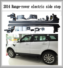 2014 Range-Rover sport electric side step for 2014 RRS electric running board