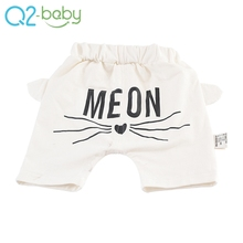 Cheap price wholesale 3 year old cute black baby pants 1916
