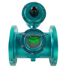 Sewage dirty water electromagnetic flow meter