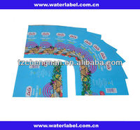 plastic pvc shrink sleeve labels for beverage and wather bottles