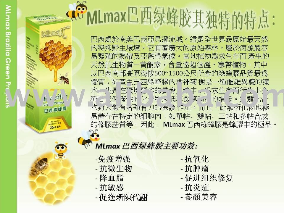 MLMAX BRAZILIA GREEN PROPOLIS (30ML)